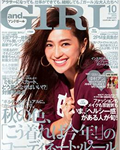 And GIRL10月号(9/12発売)