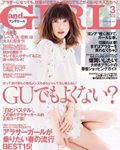 and GIRL 3月号(2/12発売)